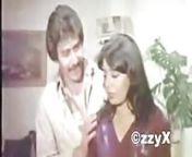 ZERRIN EGELILER - YATAKDAN YATAGA 1979 - TEFIK SEN from türk zerrin doğanbhi ar dabar