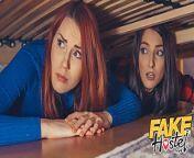 Fake Hostel Stuck Under A Bed 2 from hostel sxi