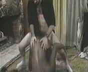 Ebony Ayes David Sanders from david thewlis nakednna pyar2