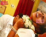 Surekha reddy hot first night with milk from tamil samira reddy hot sex video download 3gp1mvbee