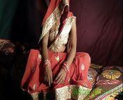 Meri pehli suhagrat hot India desi village from hindi suhagrat kixxx video downlod