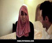 FamilyStrokes - Pakistani Wife Rides Cock In Hijab.mp4 from sexcey katrina kaif xxxxxx vidos downloadstian devar bhabhi nude sex 18 poran wap bangla naika mahi sex video comkatrina kaif cxc katrina kaif in boom sexy sceneian village gi